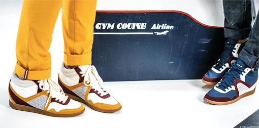 JUNE - Gym Couine