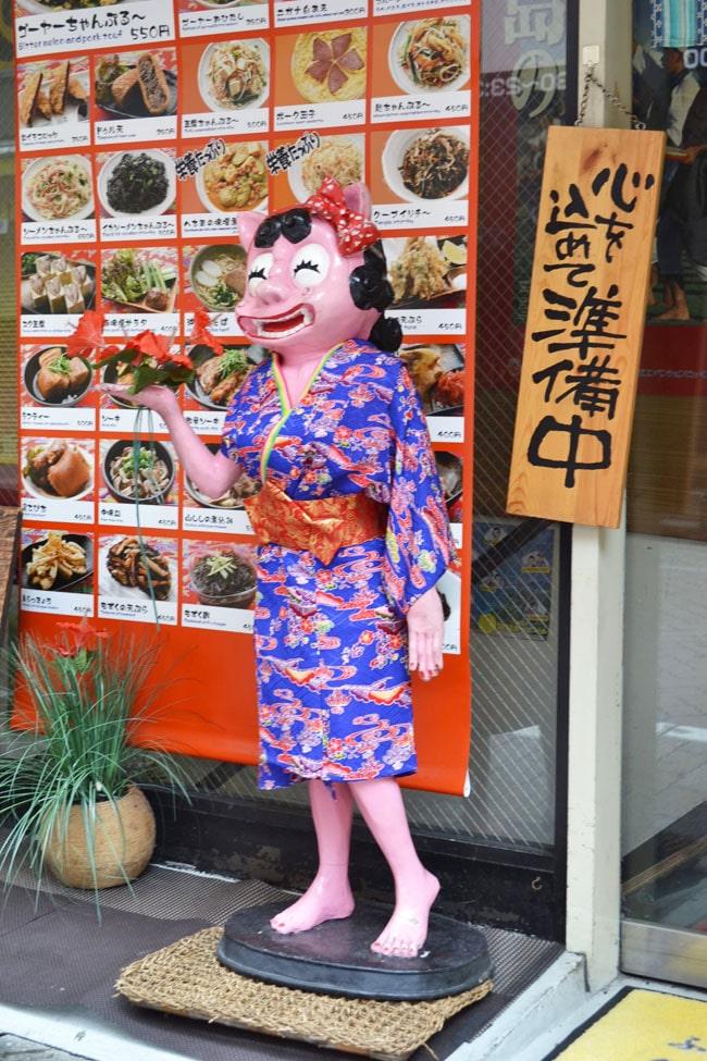 blog voyage tokyo japon