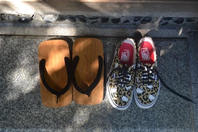 kyoto japon blog voyage