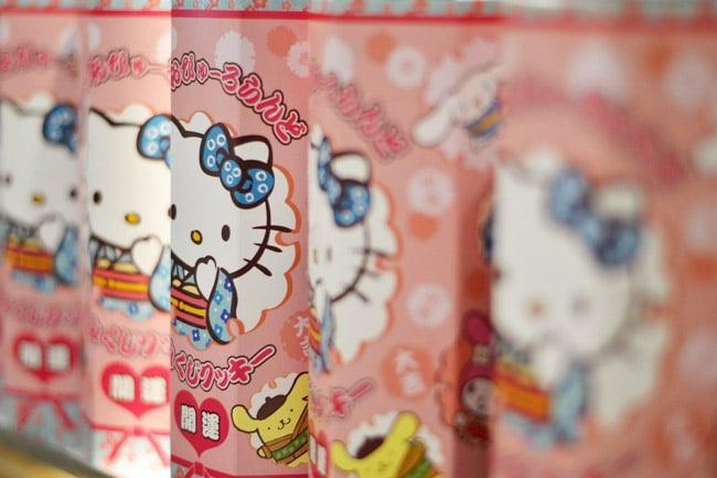 puroland parc hello kitty tokyo