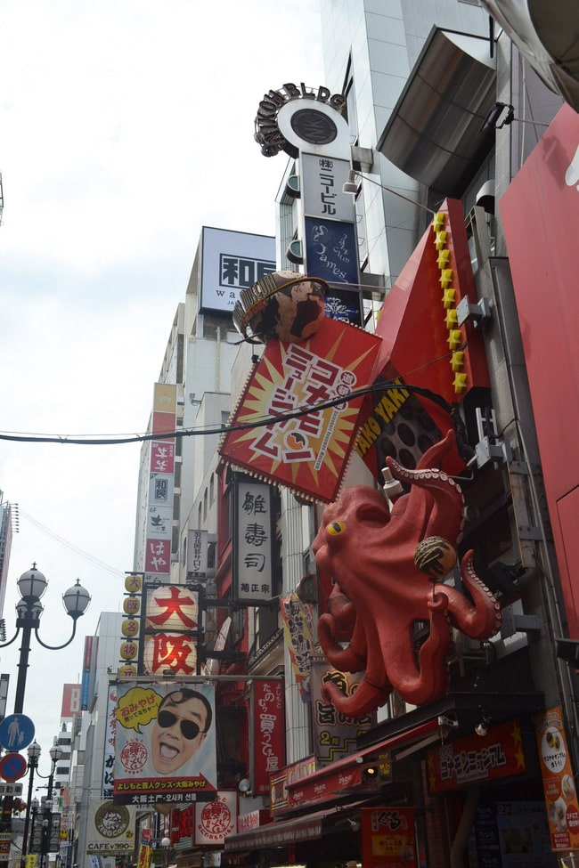 blog voyage osaka japon