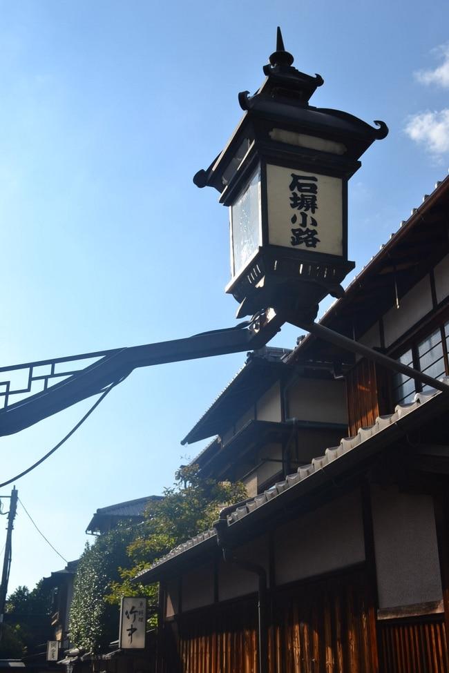 kyoto blog voyage japon