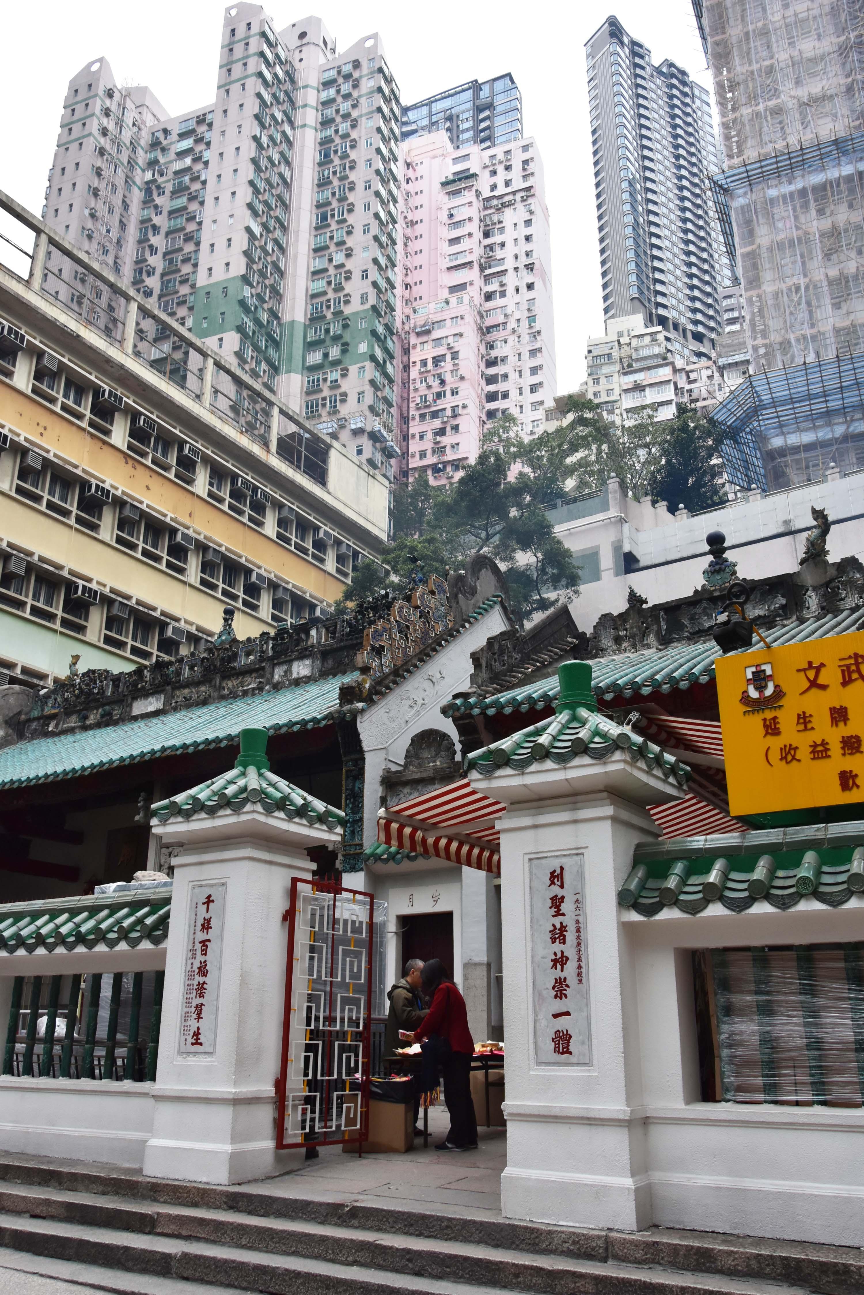 voyagehong kong